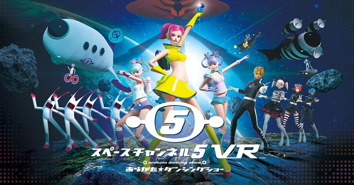sc5-vr.com